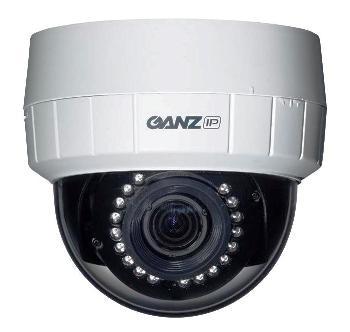 2-мегапиксельная купольная видеокамера с ИК-прожектором