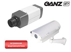 Уличная тепловизионная камера с рабочим диапазоном -40…+50 °С
