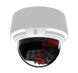 Внешняя IP камера с подсветкой для видеосъемки вплоть до -40°С
