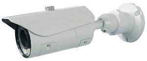 Сетевые видеокамеры наружного наблюдения с 6 Мп сенсором, адаптивным ИК-осветителем и 2,8 х вариообъективом