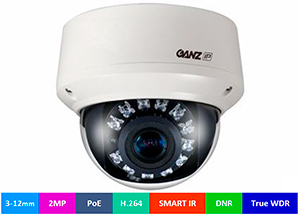 2-мегапиксельные уличные видеокамеры с 4х вариообъективом, 25м ИК-прожектором и PoE